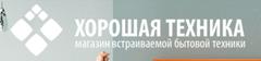 Хорошая Техника Интернет Магазин Москва